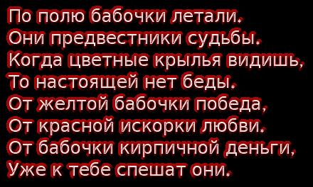cooltext175995791355020111111111 (440x264, 125Kb)