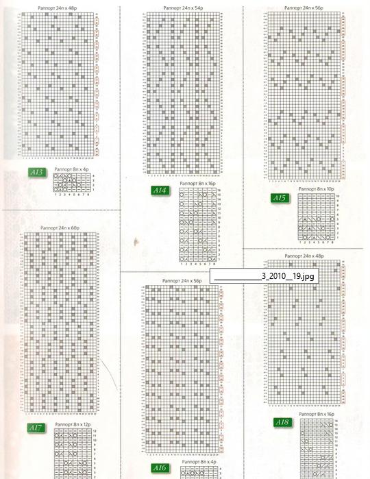 Unbenannt2. (540x700, 649Kb)
