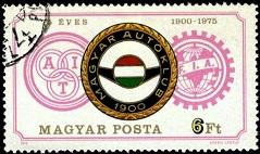 Ротари клуб 75 лет Эмблема 1975 1х3 (239x142, 25Kb)