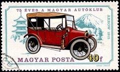 Ротари клуб Arrow 1915 (239x144, 25Kb)