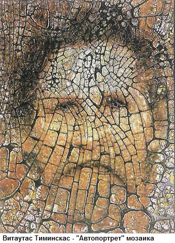 1207817_mozaika_avtoportret (345x479, 153Kb)