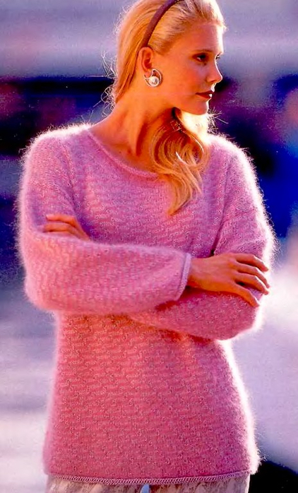 Розовый Пуловер С Доставкой