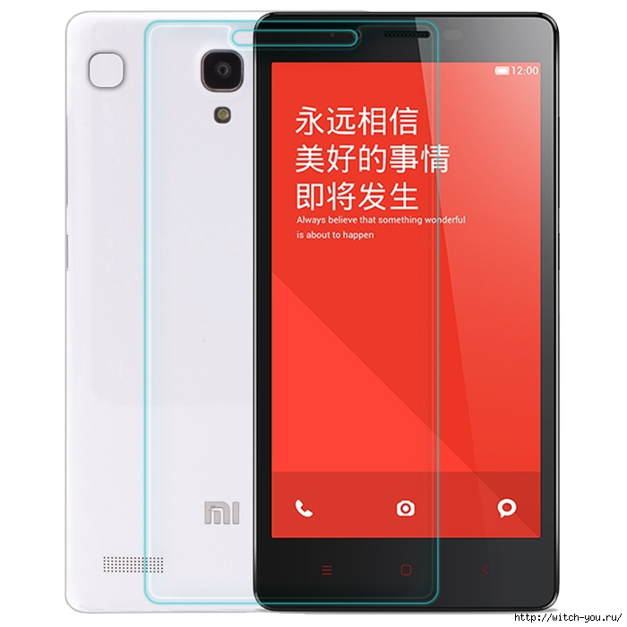 Tempered Glass for Xiaomi Hongmi 2 3 Note Note2 Note3 Note2 Pro Screen Film For Xiaomi Redmi Note Anti-Shatter Protective Film/2493280_TemperedGlassforXiaomiHongmi23NoteNote2Note3Note2ProScreenFilmForXiaomi (700x700, 165Kb)