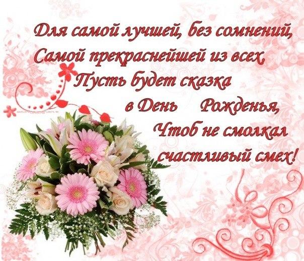 Поздравление женщине с днем рождения 73 года женщине
