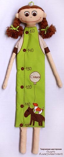 Текстильные куклы ростомер