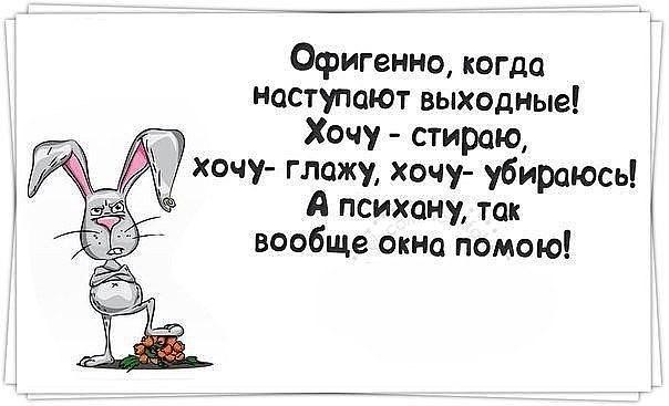 5053532_psihany_okna_pomou (604x367, 44Kb)