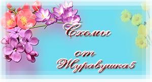 Весенняя-красота-пр (300x162, 52Kb)