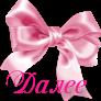 5230261_dalee_rozovii_bantik (92x92, 13Kb)