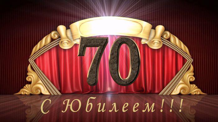 70-летний юбилей/3241858_70a (700x394, 50Kb)