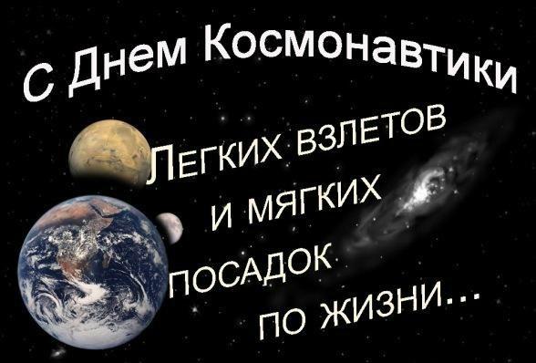 xp7_2NZK_Xg (588x398, 117Kb)
