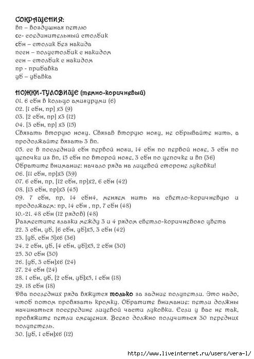 Tsvetochnye_malyshi_Lalilala_2 (494x700, 172Kb)