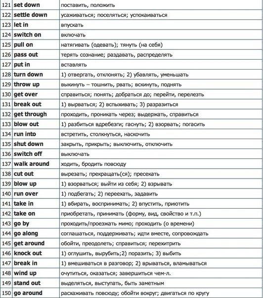 4RCDsNuHabE (532x604, 334Kb)