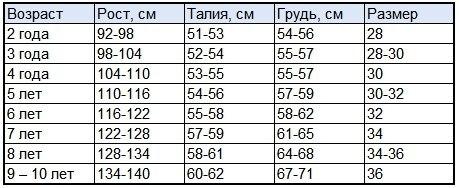 5988810_HrD61js4evc (459x188, 30Kb)
