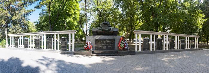01-Tank_T-34_Simferopol (700x244, 294Kb)