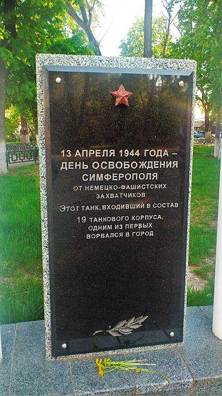 05_(OT-34_in_Simferopol) (320x569, 226Kb)