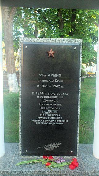 07 (OT-34_in_Simferopol) (320x569, 190Kb)