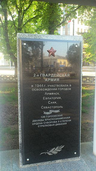 10b_(OT-34_in_Simferopol) (320x569, 197Kb)
