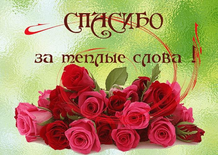 http://img1.liveinternet.ru/images/attach/c/4/129/29/129029989_9938473.jpg