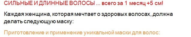 4716146_kakobrestisilnieidlinnievolosi2 (637x126, 34Kb)