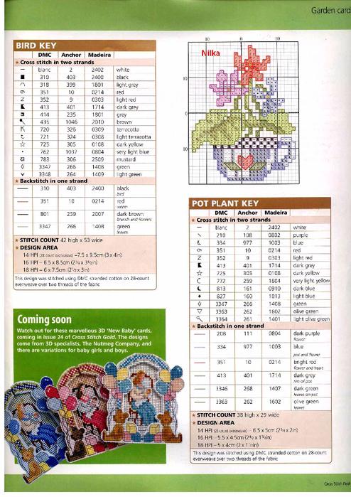 23 Cross Stitch Gold 45 (494x700, 429Kb)