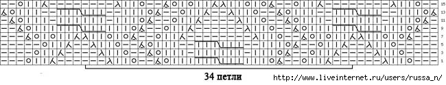 sxsx (650x124, 75Kb)