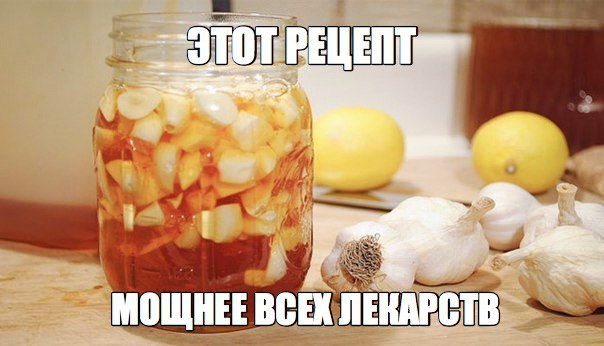 1460544691_recept_zdorov_e (604x346, 46Kb)