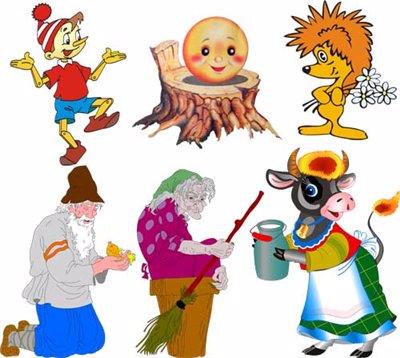 герои сказок картинки для детского сада