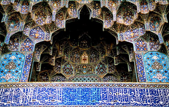 Iran_9_mezquita_del_iman (689x436, 783Kb)