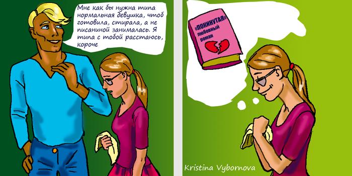 4150718_komiks_3_kopiya_kopiya (700x350, 243Kb)