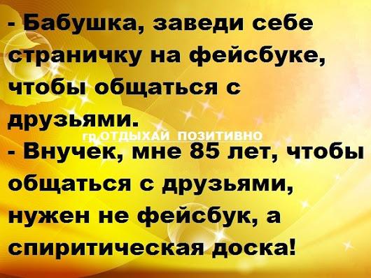 3780815_13_04_1tr9t6__1 (530x398, 94Kb)