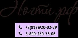 3509984_nogtilogo (271x131, 11Kb)