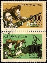 Северный Вьетнам. Защита неба (165x220, 28Kb)