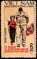 Северный Вьетнам. Плен (125x198, 25Kb)