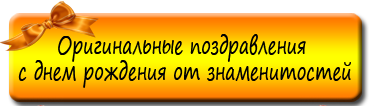 скриншот_008 (374x106, 20Kb)