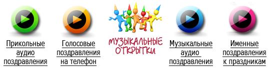 ��������_005 (552x141, 43Kb)