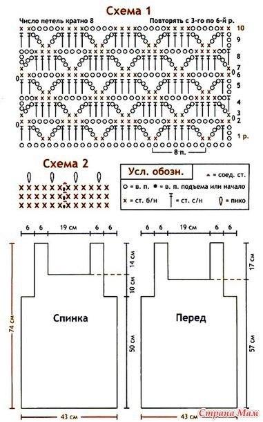 туника 2 (381x610, 162Kb)