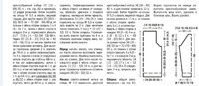 Fiksavimas.PNG3 (700x303, 246Kb)