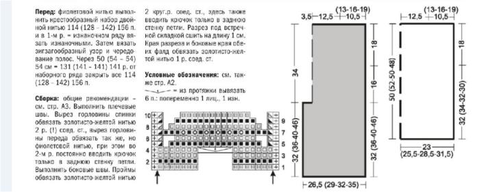 Fiksavimas.PNG2 (700x281, 163Kb)