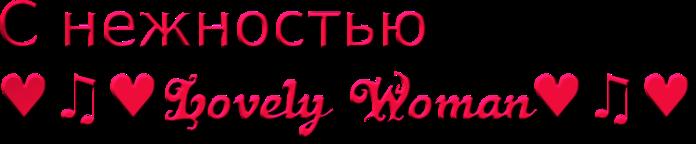 5145824_cooltext117010784081904 (700x144, 67Kb)