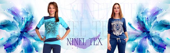 """alt=""""Удобный домашний трикотаж в интернет-магазине «Ninel-Textile»""""/2835299_1 (700x218, 200Kb)"""