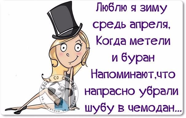1428258857_frazki-25 (604x386, 198Kb)