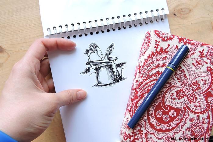 Заяц и Волшебная Шляпа от Shraddha (4) (700x466, 305Kb)