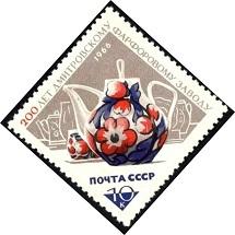 Дмитровский фарфоровый завод (215x215, 27Kb)