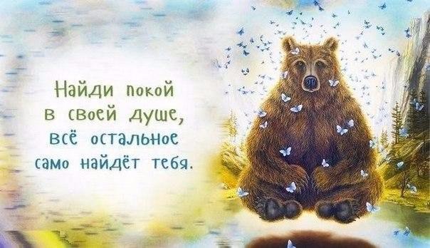 129075650_Sovetuy_k_kotoruym_nuzhno_prislushatsya (604x348, 206Kb)