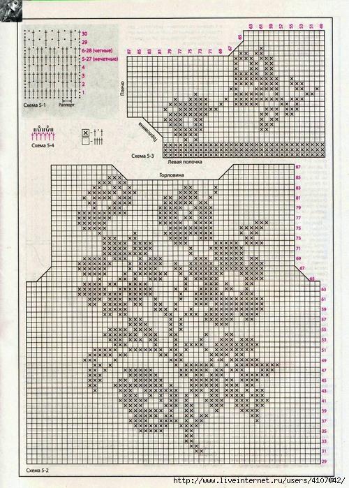 3 (500x700, 342Kb)