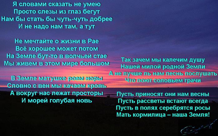 4403853_129_ (700x438, 149Kb)