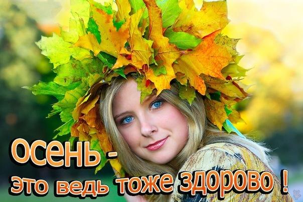 осень (604x403, 106Kb)