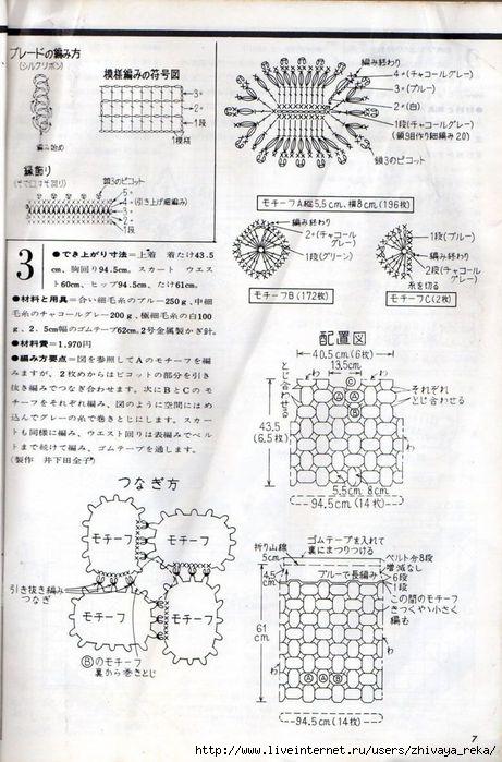 p (7) (461x700, 208Kb)