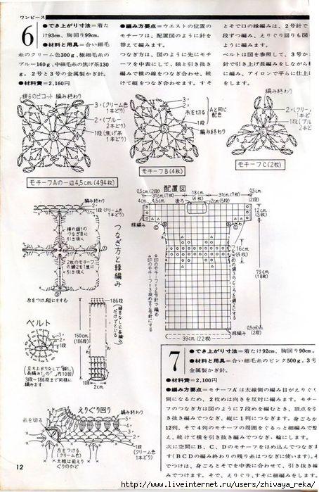 p (12) (454x700, 223Kb)