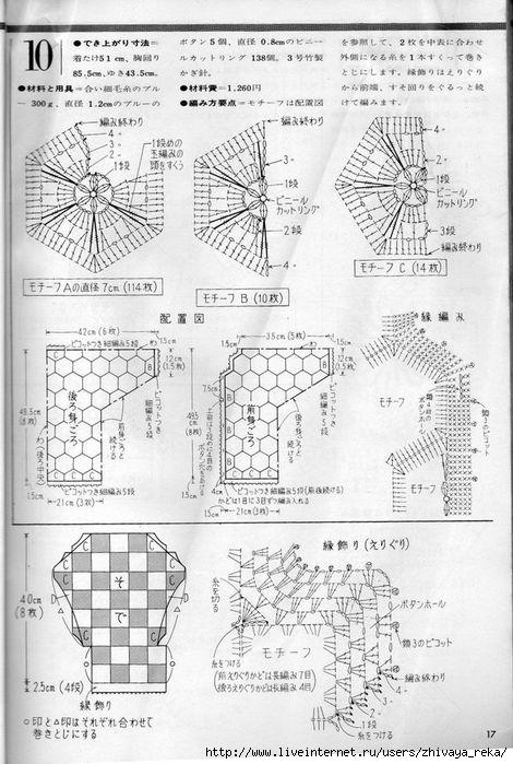 p (17) (470x700, 214Kb)